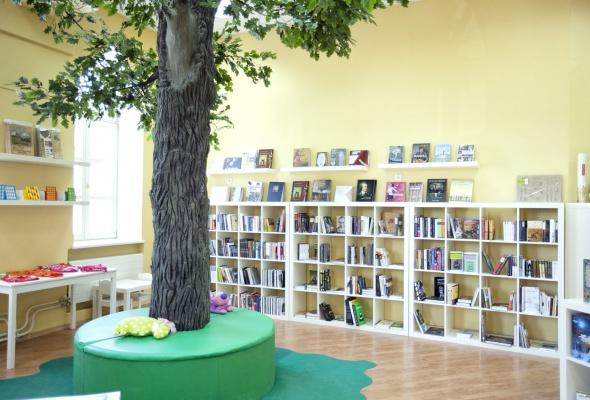 Книги и чудеса - Фото №1