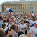 XXV Международный марафон