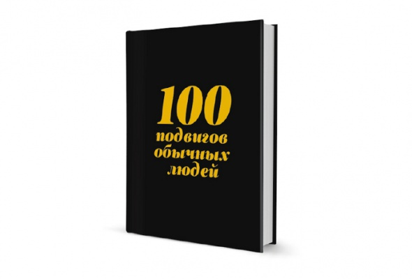 книга - Фото №0