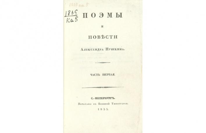 6 июня «Дом антикварной книги в Никитском» проведет аукцион редких кних