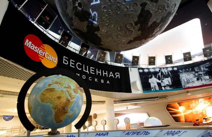 Дотянитесь до звезд вместе с MasterCard Бесценная Москва