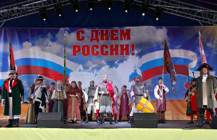 День России в Измайловском парке