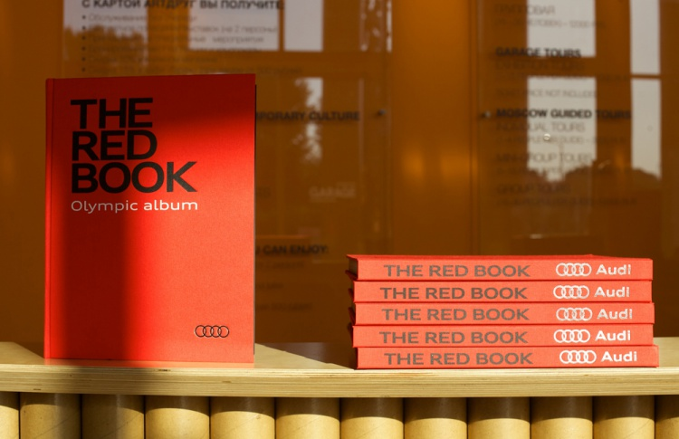 Вышла книга «The Red Book. Olympic Album»