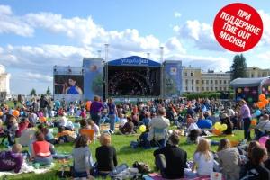 Фестиваль «Усадьба Jazz»: 11 лет в Архангельском