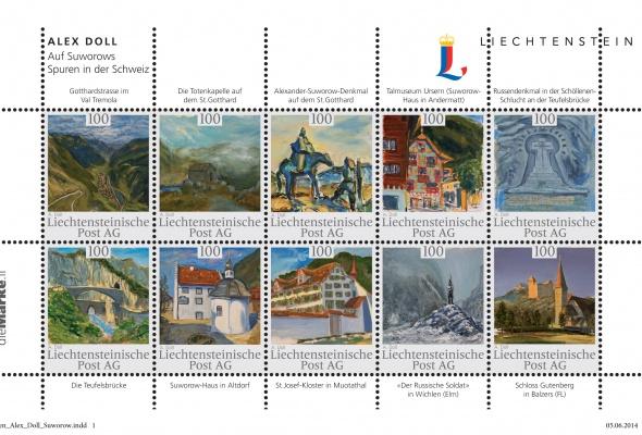 лихтенштейн марки - Фото №2