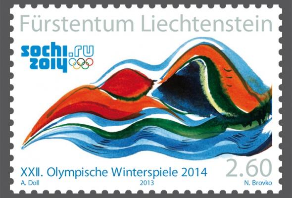 лихтенштейн марки - Фото №1