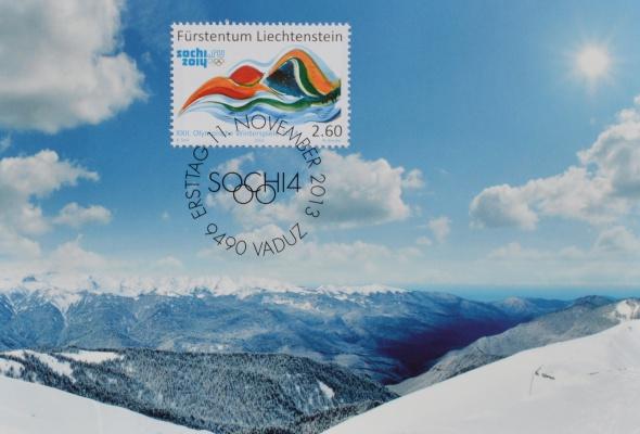 лихтенштейн марки - Фото №0