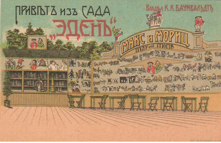 Петербургский Монмартр