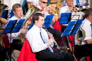 Духовые оркестры в Александровском саду