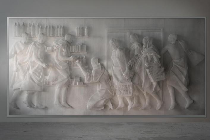 IV Московская международная биеннале молодого искусства: «Время мечтать»