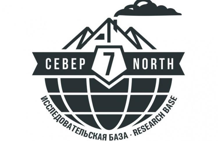 """Исследовательская база """"Север-7"""""""