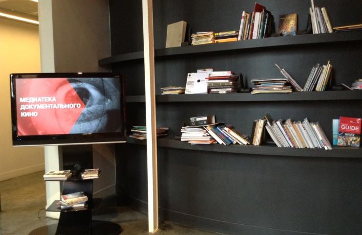 В Центре документального кино открылась публичная медиатека