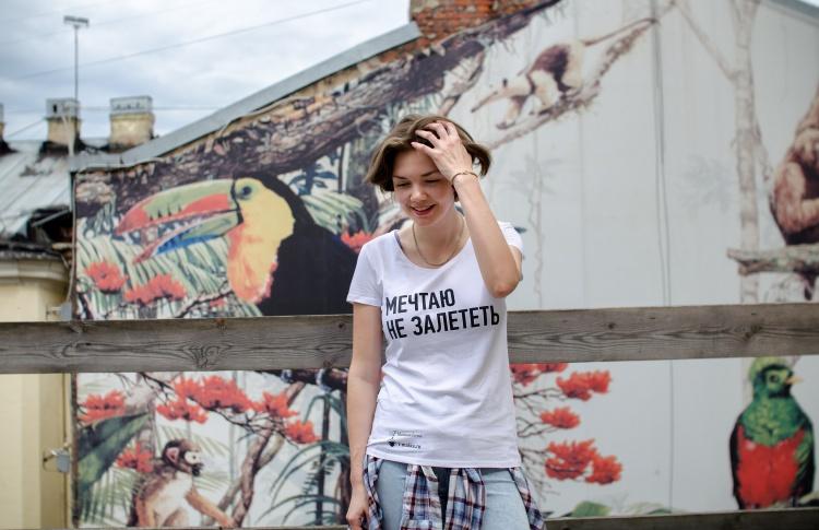 """Магазин """"Мыльная белка"""" и студия печати """"Ямайка"""" представили коллекцию футболок """"Помечтай"""""""