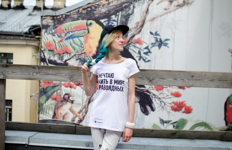 """Магазин """"Мыльная белка"""" и студия печати """"Ямайка"""" представили коллекцию футболок """"Помечтай"""" Фото №438620"""