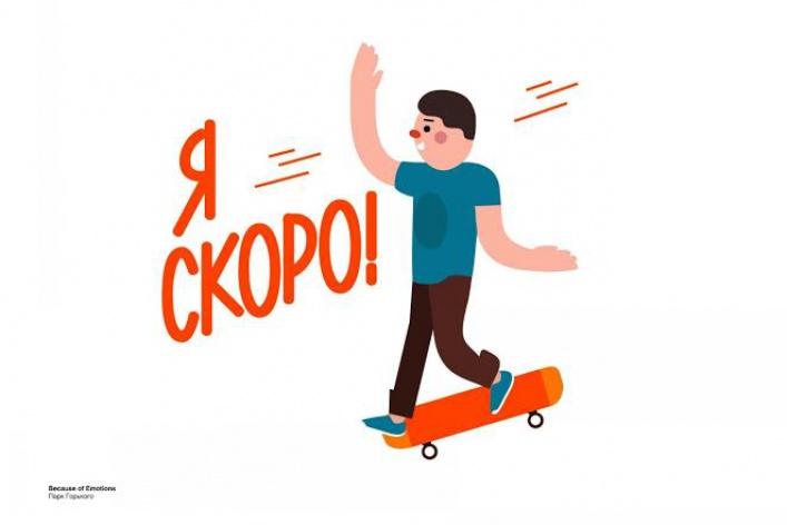 В Москве презентовали проект Because of Emotion