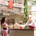 В ГУМе будут бесплатно раздавать мороженое