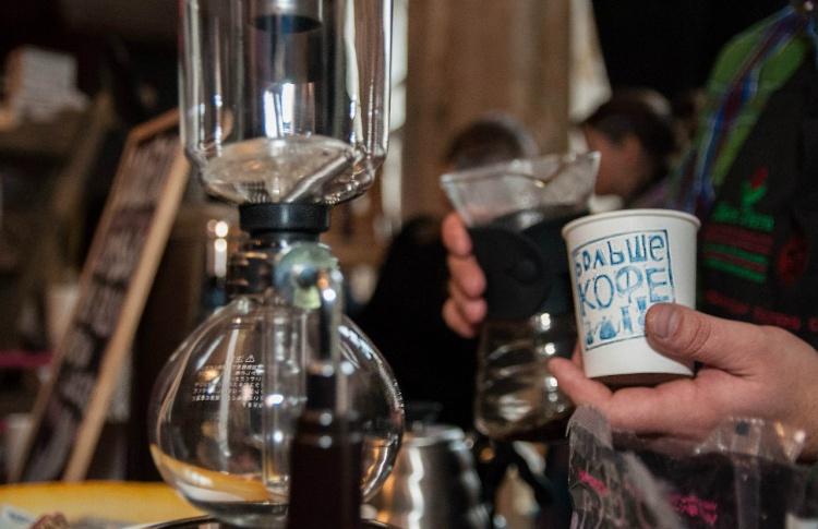 «День кофе» в Петербурге