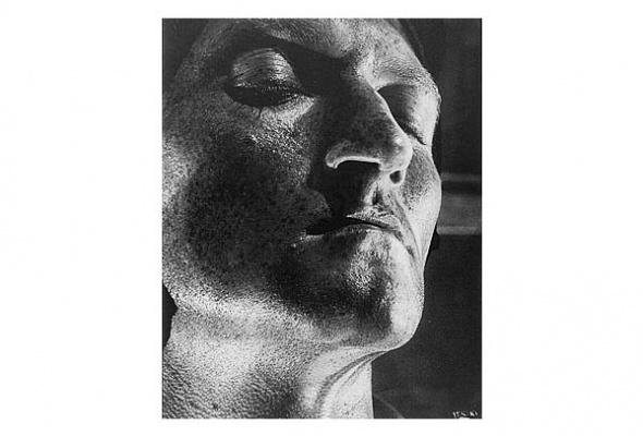 "Хельмар Лерский (1871-1956) ""Метаморфозы"" - Фото №1"