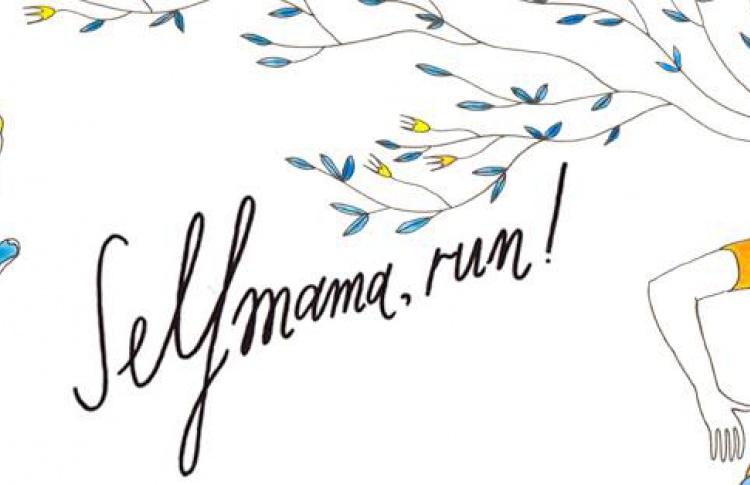 Selfmama, run!