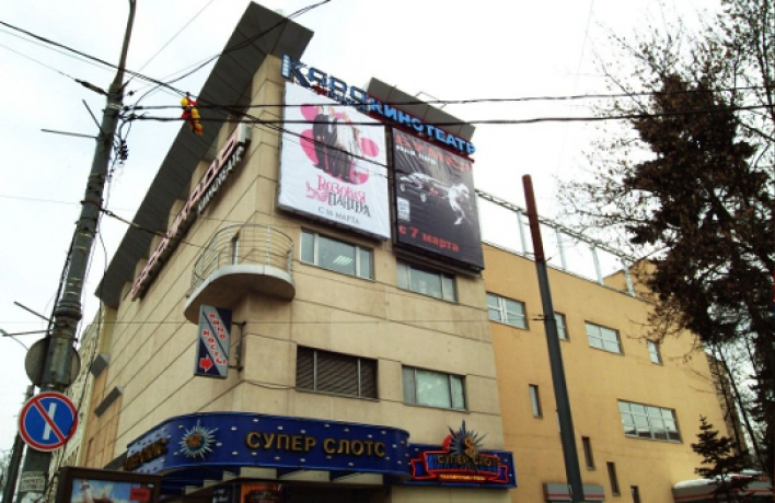 Кинотеатр «Баррикады» будет продан