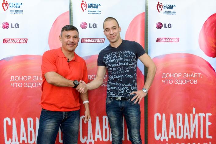 Прославленные спортсмены Константин Цзю и Глеб Гальперин поддержали юбилейный День донора LG и «Эльдорадо»