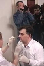 Якиманка. 90-е годы