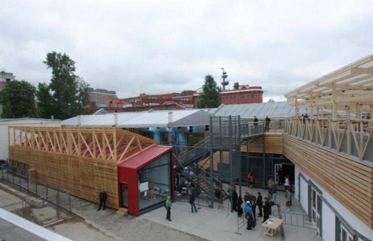 Институт медиа, архитектуры и дизайна «Стрелка»