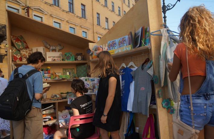 В центре Петербурга открылся