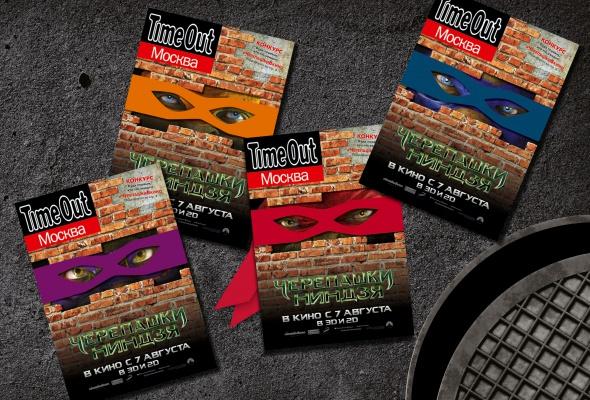 28 июля журнал «Time Out Москва» выйдет с коллекционной обложкой - Фото №0