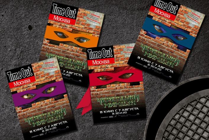 Time Out бесплатно покажет читателям фильм «Черепашки-ниндзя»