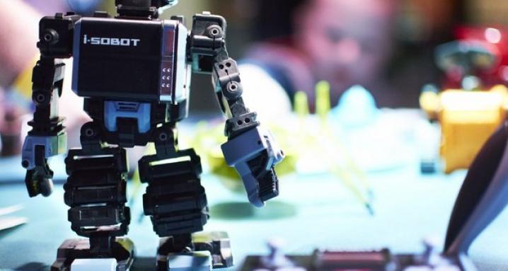 Антимузей занимательной науки PhysBot