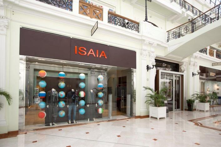 Новая марка: ISAIA