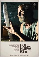 Отель «Новый остров»