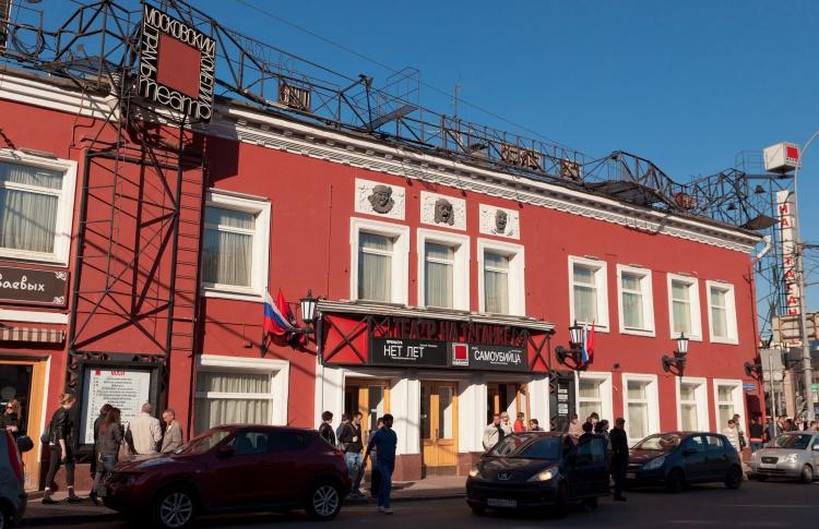 «Гоголь-центр» и Театр на Таганке закрываются на ремонт