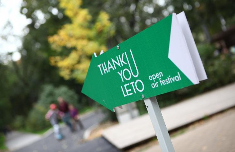 Thank you, leto