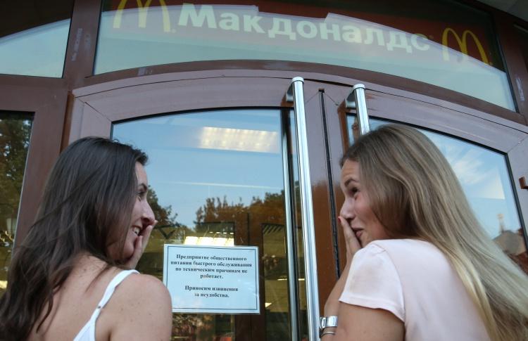 Роспотребнадзор сообщил, за что закрыли «Макдоналдсы»