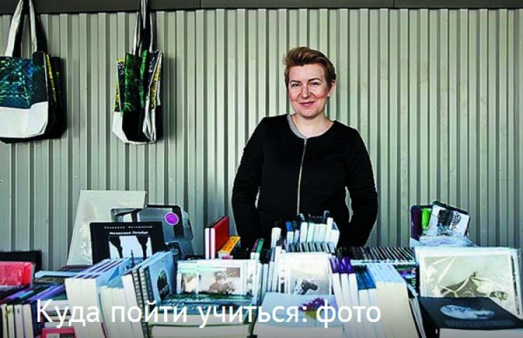 Куда пойти учиться: лучшие школы, курсы и мастер-классы Петербурга Фото №443603