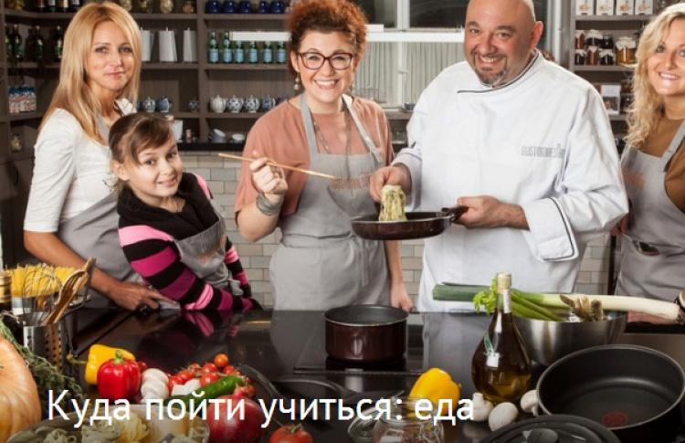 Куда пойти учиться: лучшие школы, курсы и мастер-классы Петербурга Фото №443605