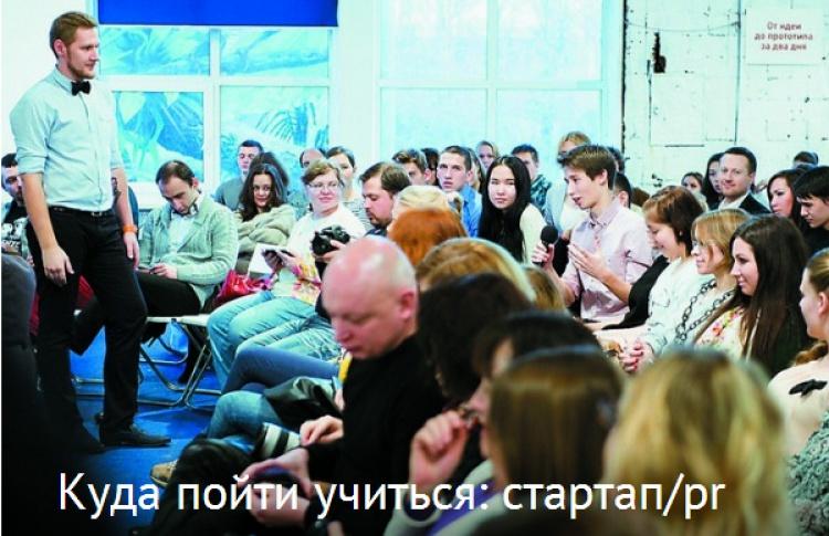 Куда пойти учиться: лучшие школы, курсы и мастер-классы Петербурга Фото №443607