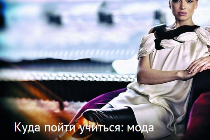 Куда пойти учиться: лучшие школы, курсы и мастер-классы Петербурга