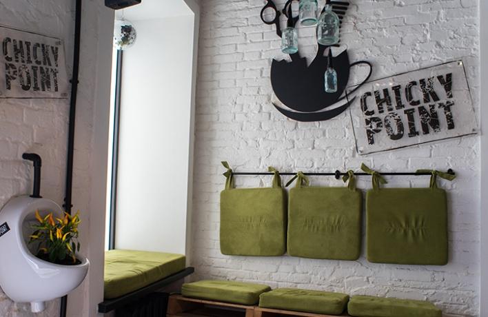 Chicky Point: салон, кофейня и арт-площадка
