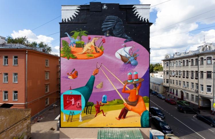 Биеннале уличного искусства Артмосфера