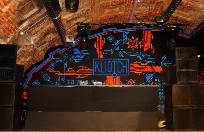 5 сентября откроется обновленный гик-бар