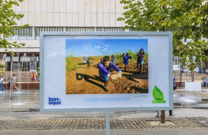 В «Музеоне» проходит фотовыставка А. Никишина и С. Максимишина «BonAqua: взгляд в чистое завтра»