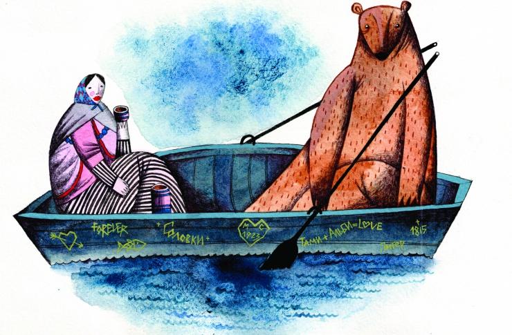 VIII фестиваль рисованных историй