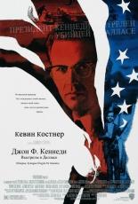 Джон Ф. Кеннеди: Выстрелы в Далласе
