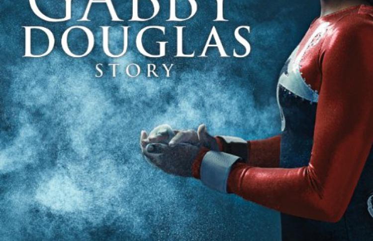 История Гэбби Дуглас