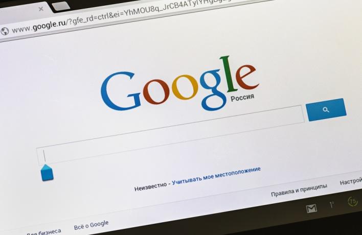 Пароли почти 5 миллионов ящиков Gmail утекли в Сеть