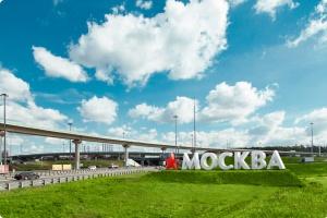 У московского транспорта появился фирменный стиль, а у Москвы пока нет