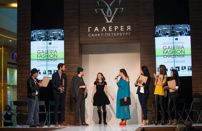 Конкурс Galeria Fashion Challenge